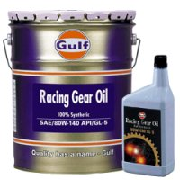 【Gulf 】Racing Gear Oil  80W-140  1L/ケース/20L