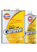【Gulf】Current  CT  10W30  1L/4L/ケース