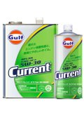 【Gulf】Current  CT   5W30  1L/4L/ケース