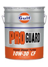 【Gulf】PRO GUARD  HYPER DIESEL TURBO  10W30   20L