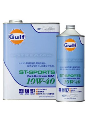 画像1: 【Gulf】STREAM  ST-TURBO  10W50  1L/4L/ケース