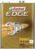 【Castrol 超特価チュ♪】 EDGE 5W-40 4L