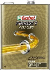 【Castrol】POWER1 RACING 4T 5W-40