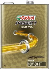 【Castrol】POWER1 RACING 4T 10W-50