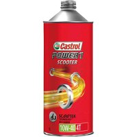 【Castrol】POWER1 Scooter 4T 10W-40
