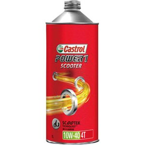 画像1: 【Castrol】POWER1 Scooter 4T 10W-40